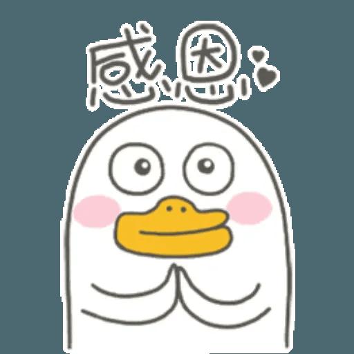 小劉鴨2 - Sticker 27