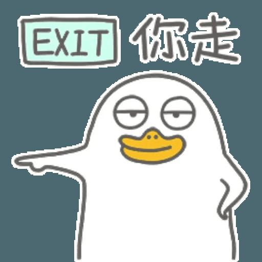 小劉鴨2 - Sticker 7