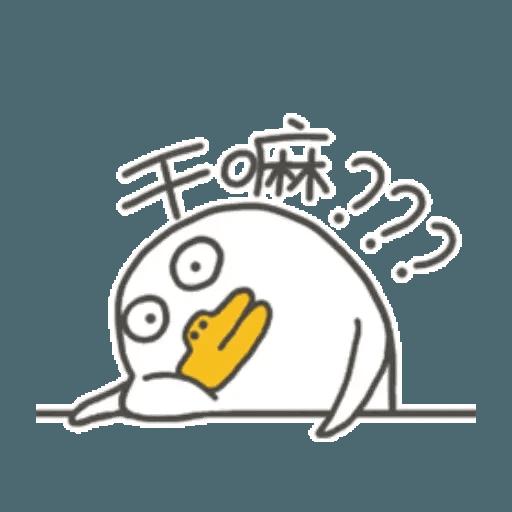 小劉鴨2 - Sticker 15