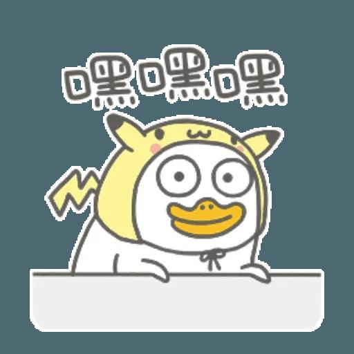 小劉鴨2 - Sticker 9