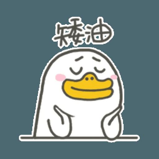 小劉鴨2 - Sticker 14