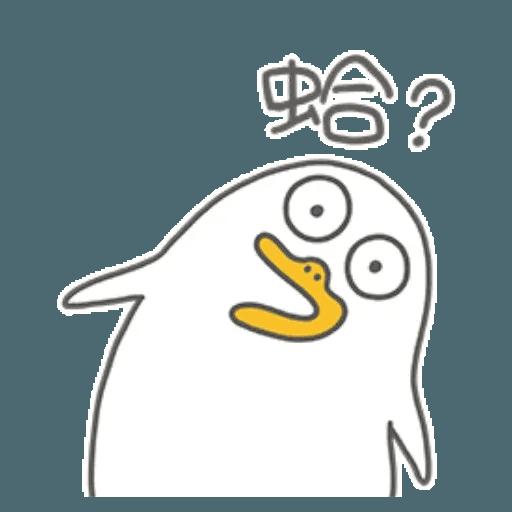 小劉鴨2 - Sticker 6