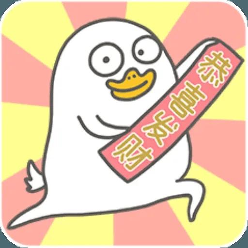 小劉鴨2 - Sticker 4