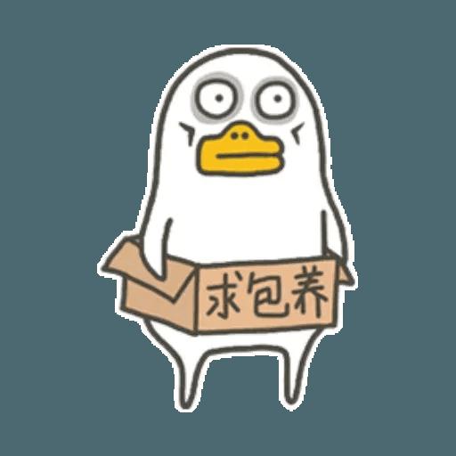 小劉鴨2 - Sticker 17