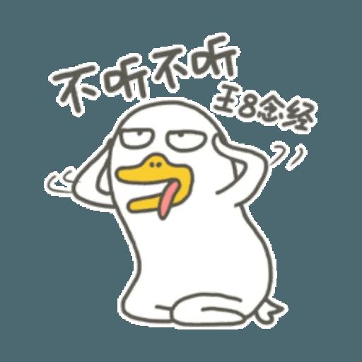 小劉鴨2 - Sticker 18