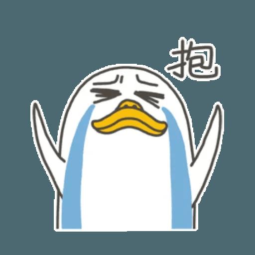 小劉鴨2 - Sticker 21