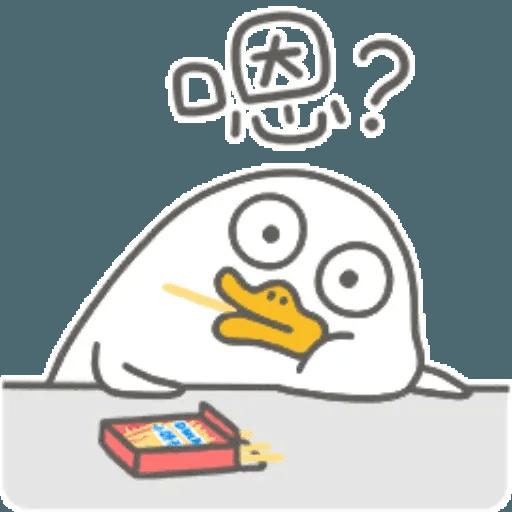 小劉鴨2 - Sticker 5