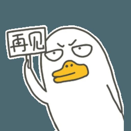小劉鴨2 - Sticker 12