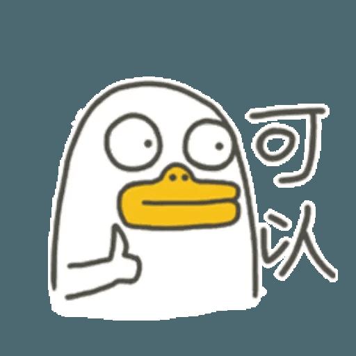 小劉鴨2 - Sticker 16