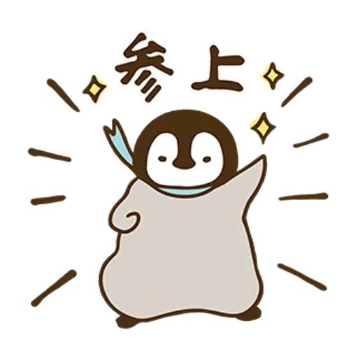 nekopen popup - Sticker 7