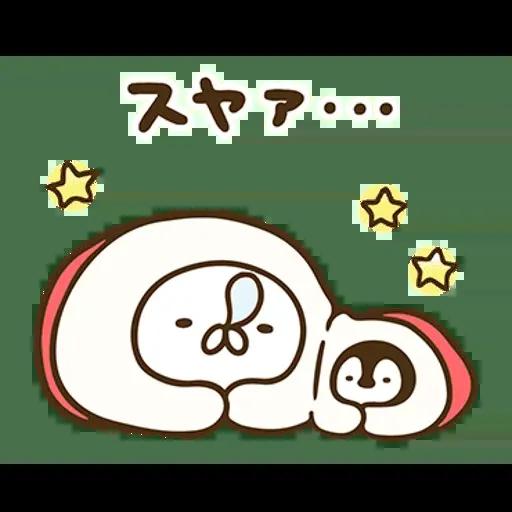 nekopen popup - Sticker 2