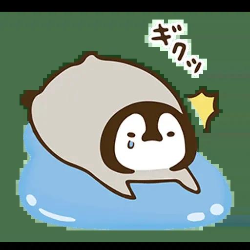 nekopen popup - Sticker 15