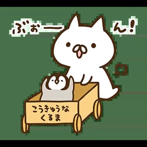nekopen popup - Sticker 14
