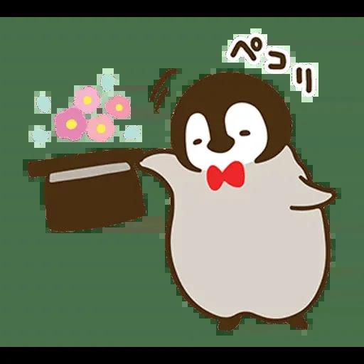 nekopen popup - Sticker 3