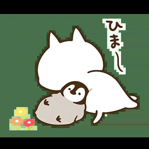 nekopen popup - Sticker 13