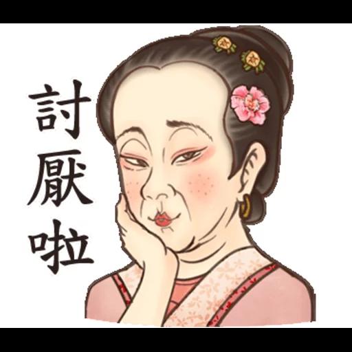 瘋狂女人 - Sticker 8