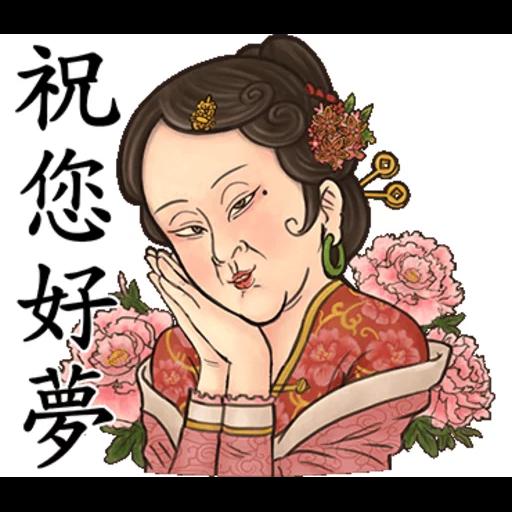 瘋狂女人 - Sticker 16