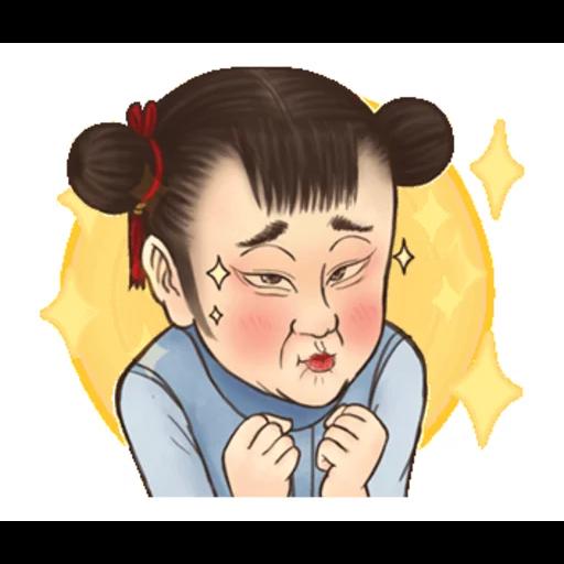 瘋狂女人 - Sticker 14