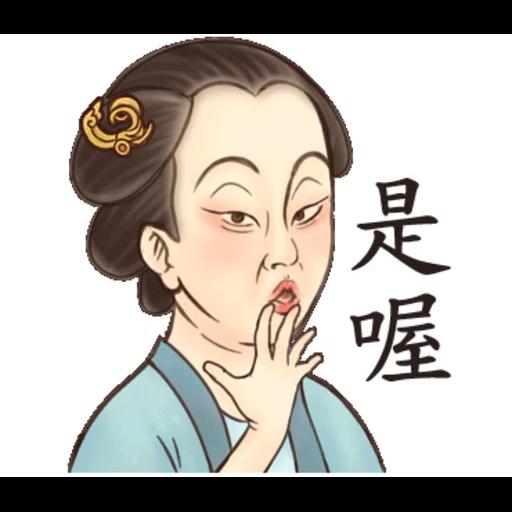 瘋狂女人 - Sticker 3