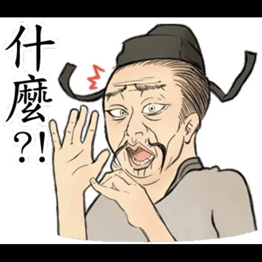 瘋狂女人 - Sticker 22