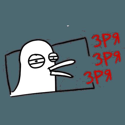 Marmok Stickers fan pack 4 - Sticker 11