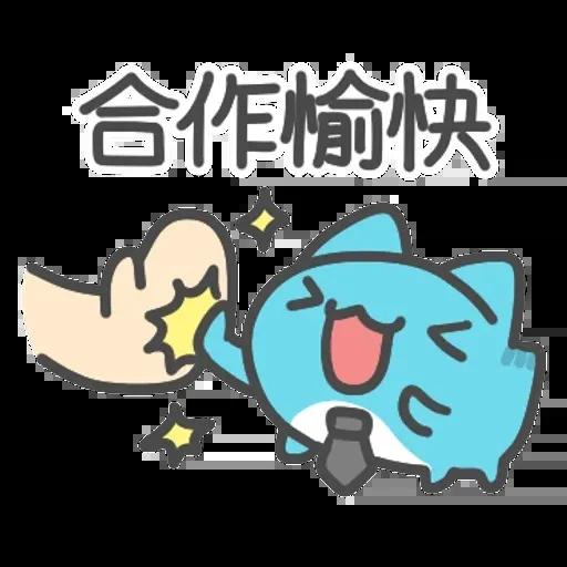 肥猫 - Sticker 13