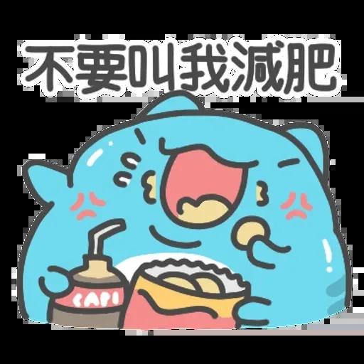 肥猫 - Sticker 29