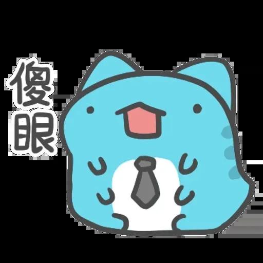 肥猫 - Sticker 27