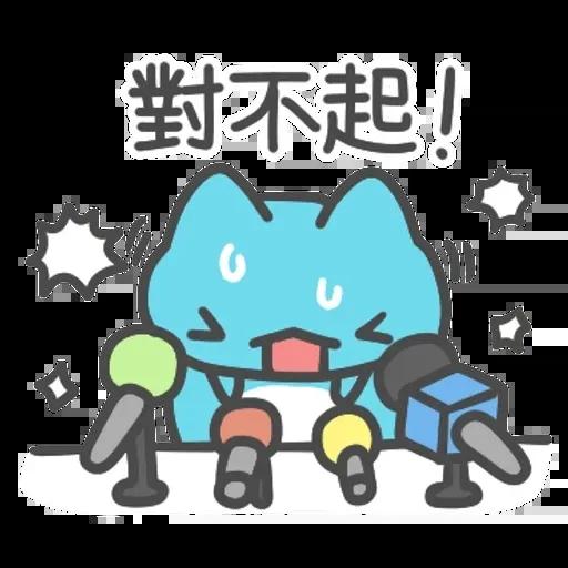 肥猫 - Sticker 2