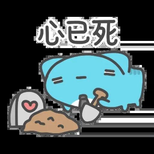肥猫 - Sticker 19
