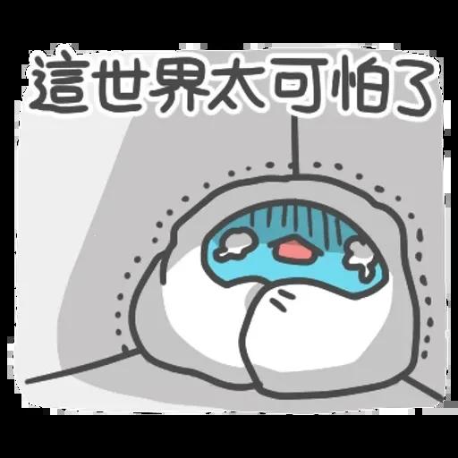 肥猫 - Sticker 28