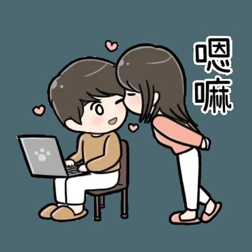 Couple - Sticker 8