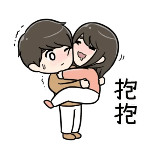 Couple - Sticker 2