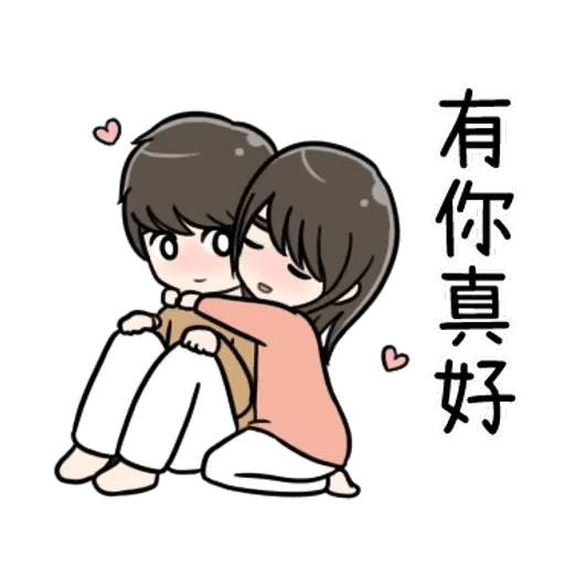 Couple - Sticker 3