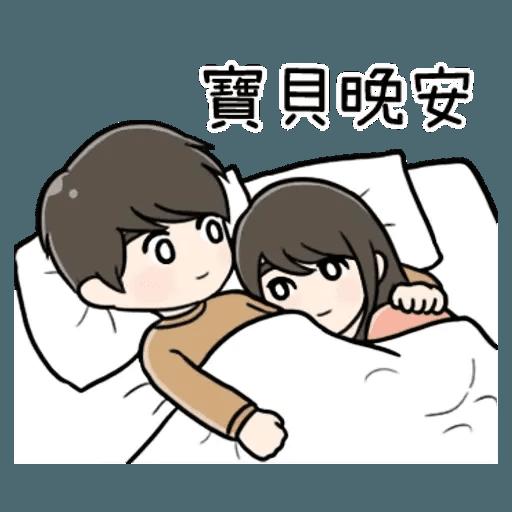Couple - Sticker 10