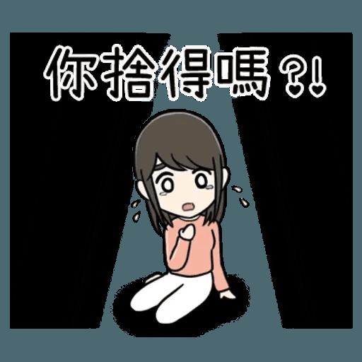 Couple - Sticker 16