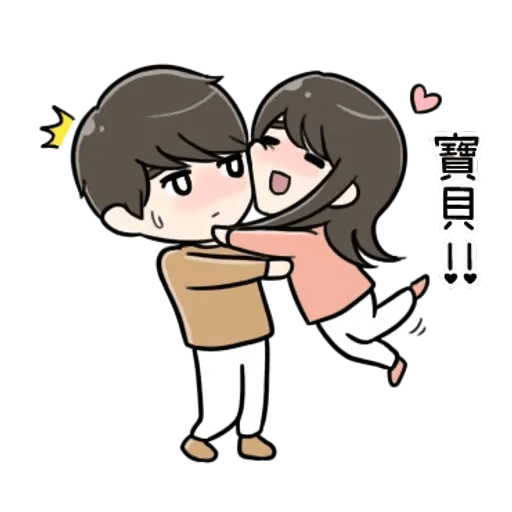 Couple - Sticker 1