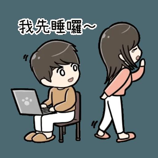 Couple - Sticker 9