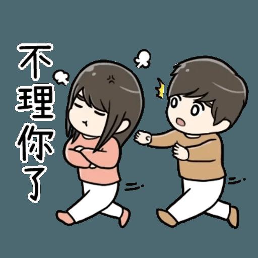 Couple - Sticker 15