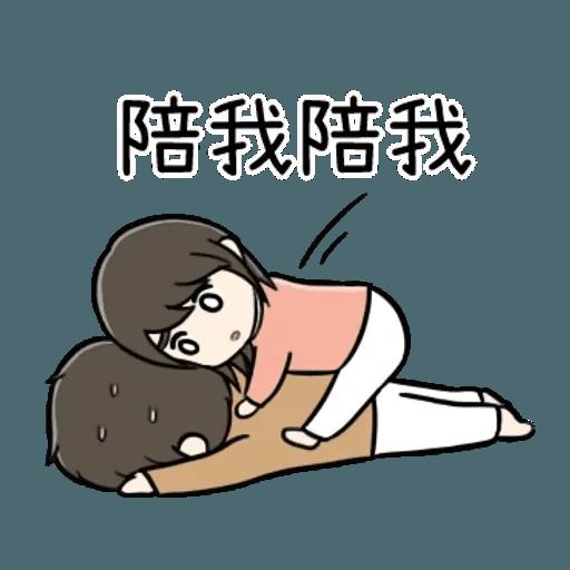 Couple - Sticker 4