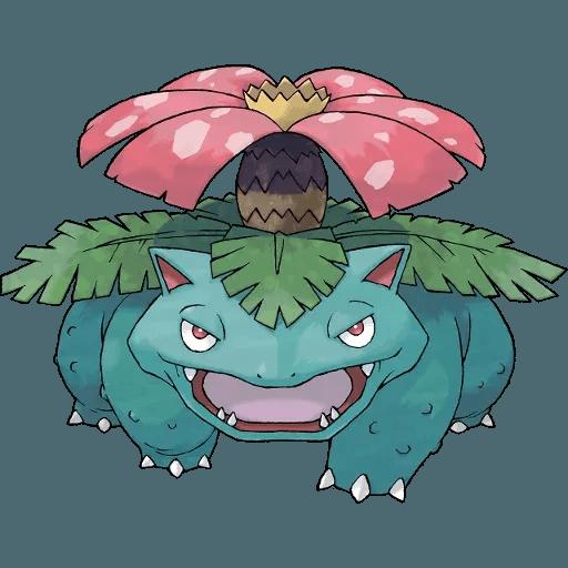 Pokemon First Generation I - Sticker 7