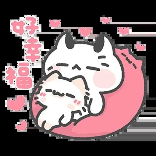 毛喵情侶日常 - Sticker 4