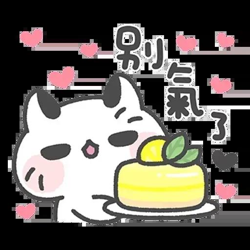 毛喵情侶日常 - Sticker 8