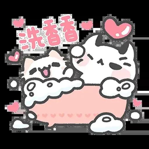 毛喵情侶日常 - Sticker 23