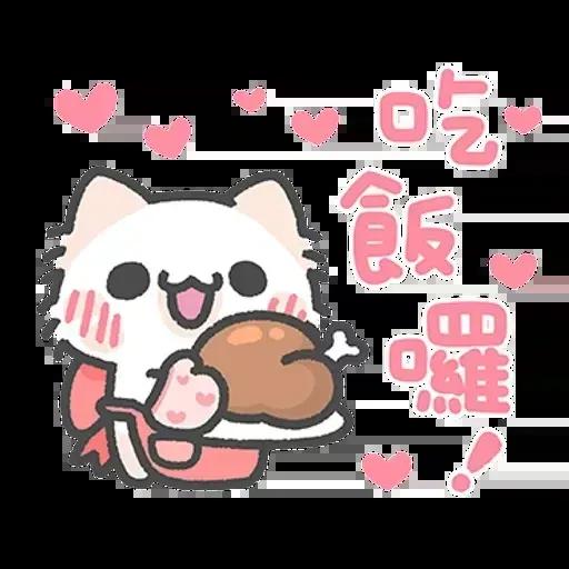 毛喵情侶日常 - Sticker 3