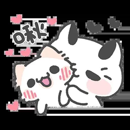 毛喵情侶日常 - Sticker 2