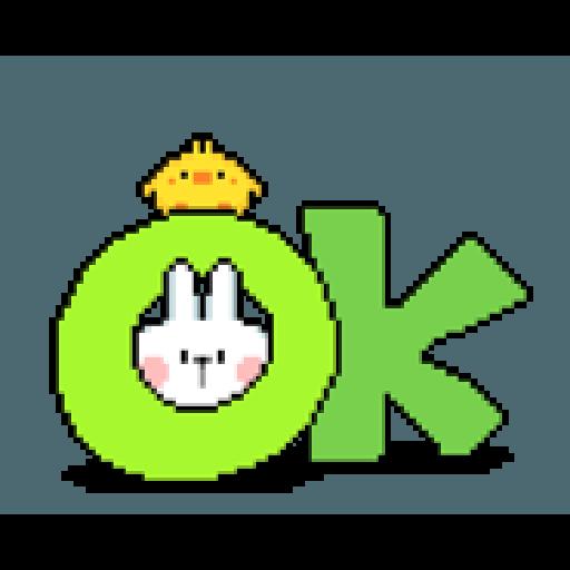 Spoiled Rabbit Dot - Sticker 10