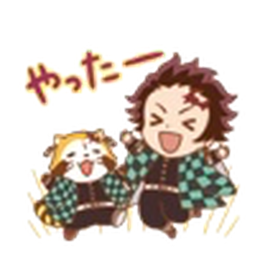Demon slayer  - Sticker 3