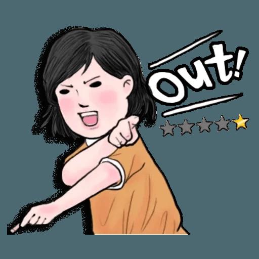 台灣日常 - Sticker 11