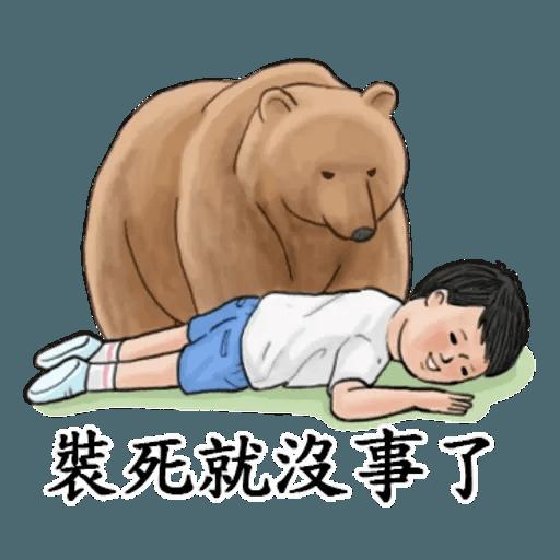 台灣日常 - Sticker 17